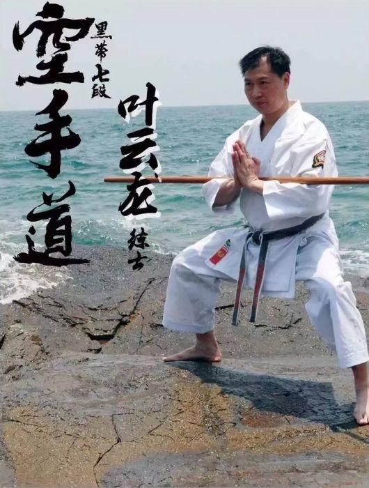 karate sensei - Yunlong Ye