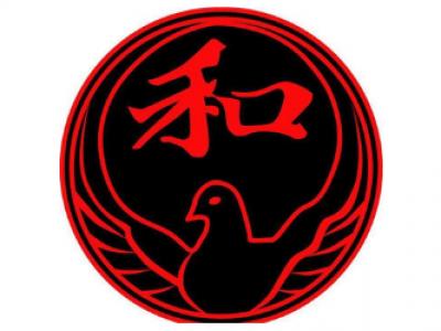 Wado Ryu Karate_logo